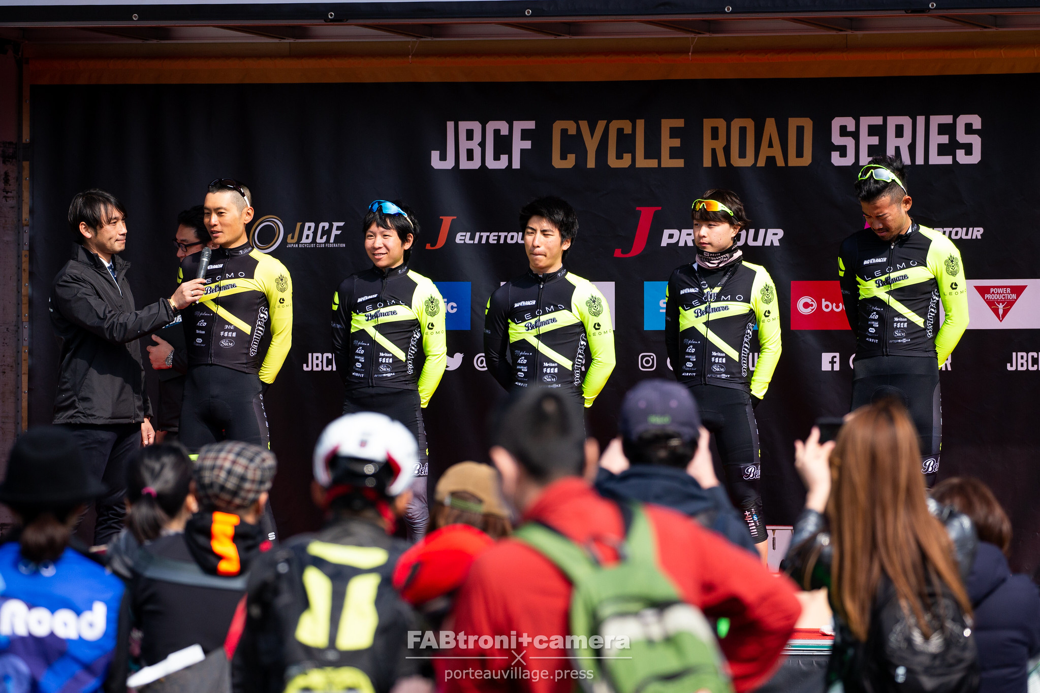REPORT: LEOMO Bellmare Racing Team